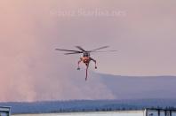 CCFireSmoke-Copter_2012-09-19-0899-13